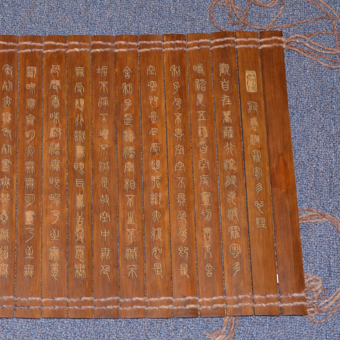 Bamboo carving of The heart Sutra
