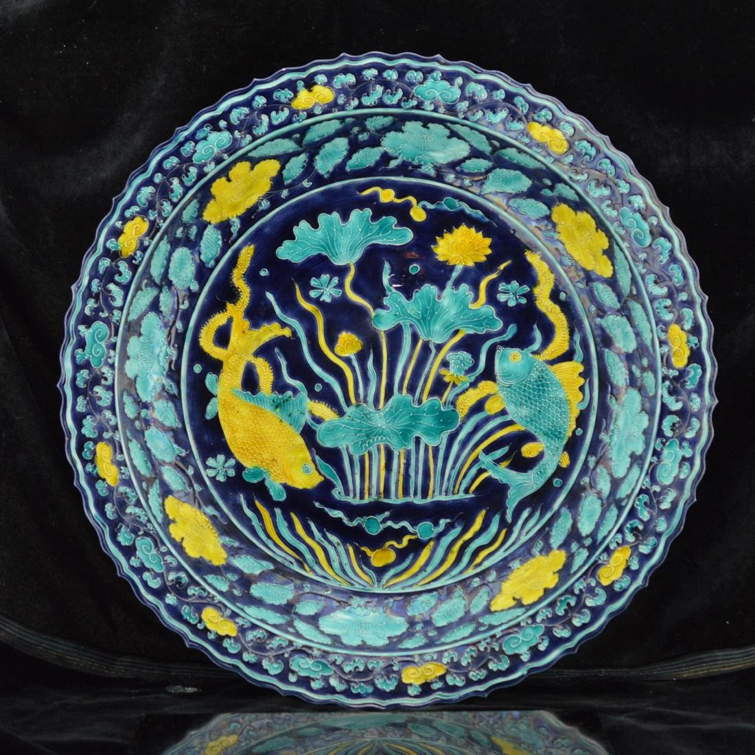 Ming Style Porcelain plate with box