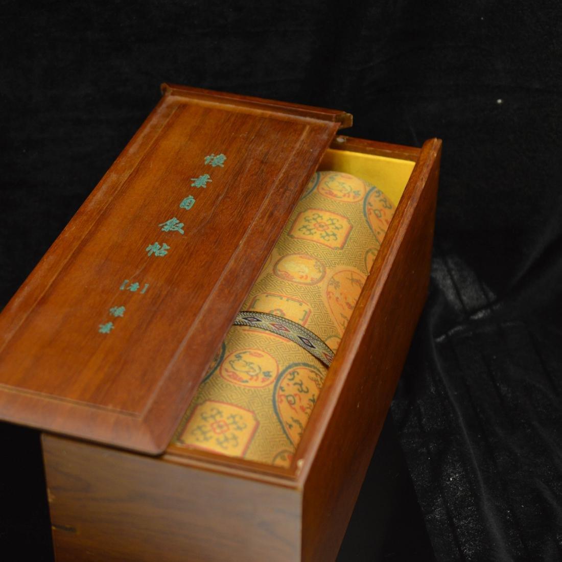 Huai Su's autobiography with box