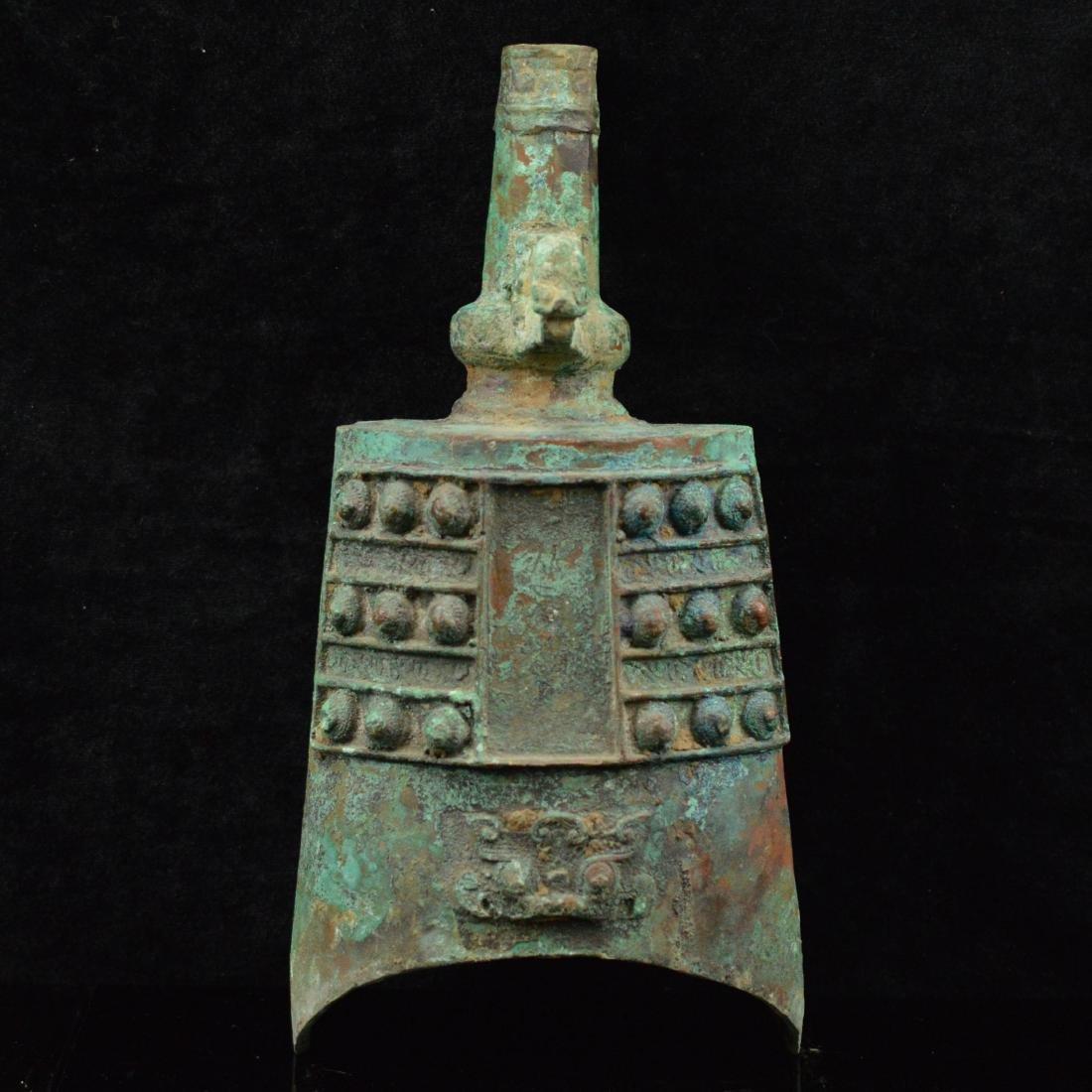 Bell Shaped bronz