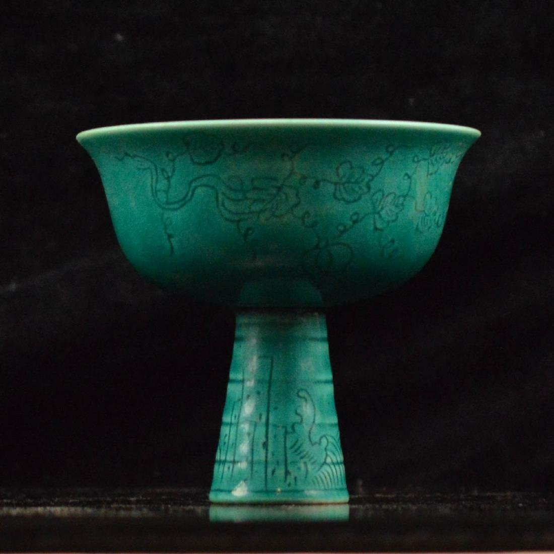 Green Porcelain high cup