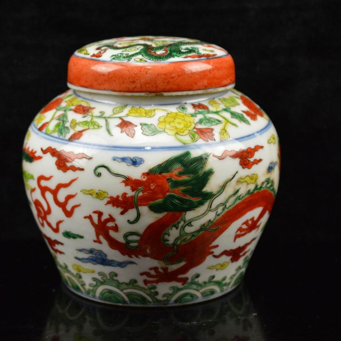 Five Dragons pattern Porcelain Jar