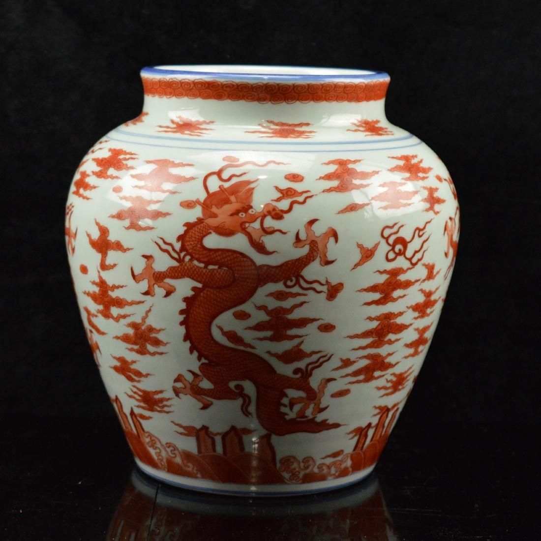 Dual Playing Dragon porcelain Jar