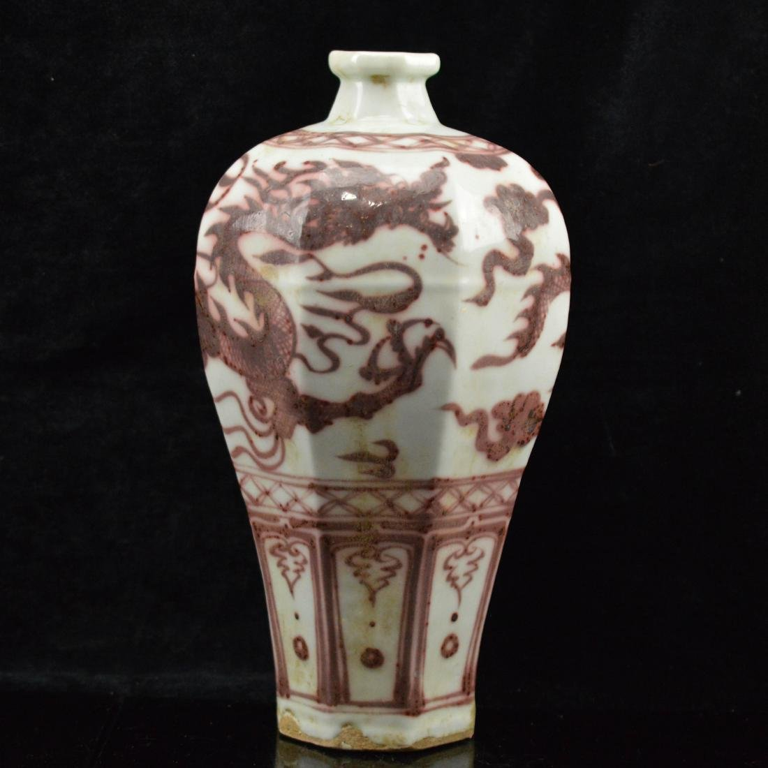 Red underglazed meiping