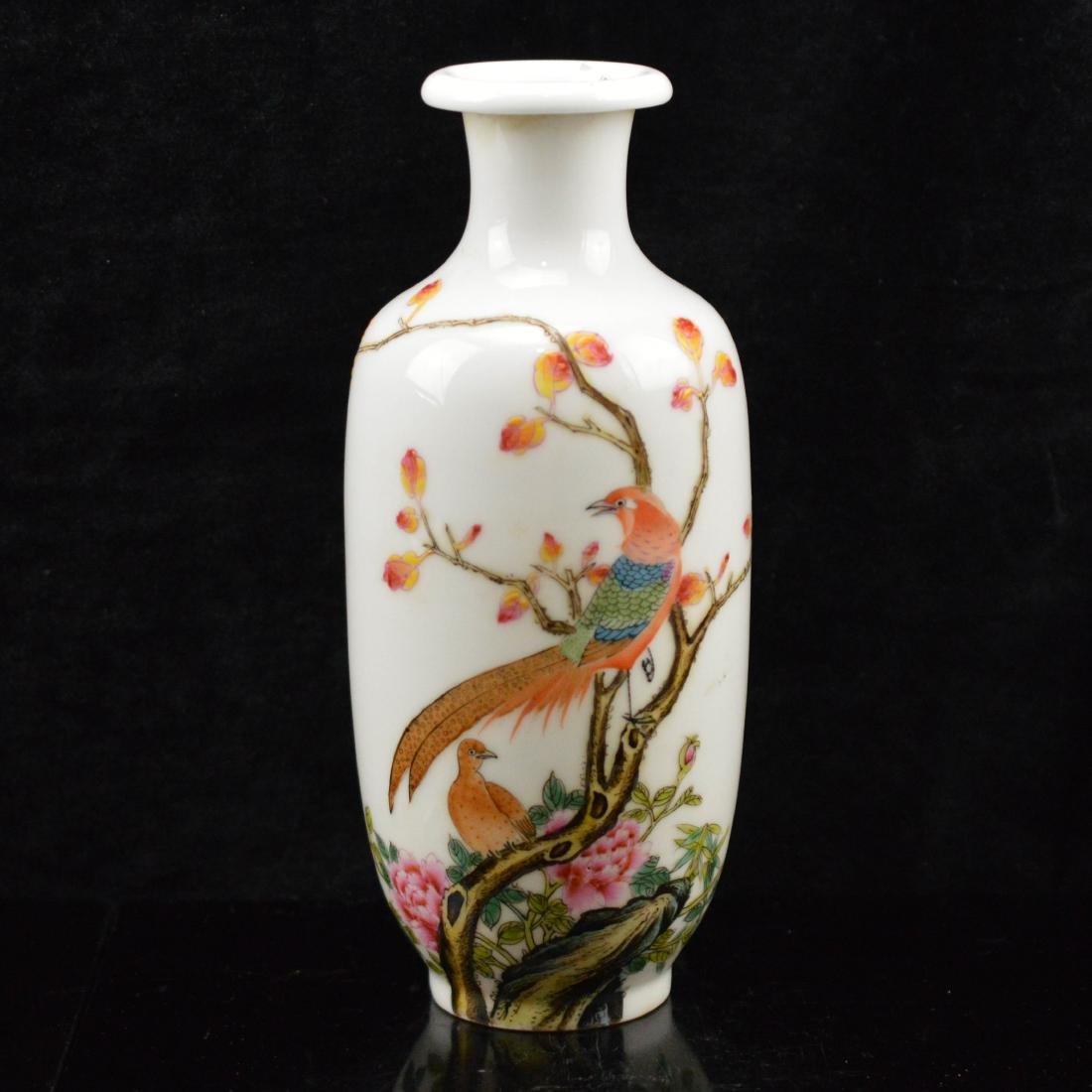 Yong Zheng Marked Peacock Porcelain vase