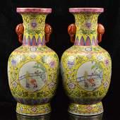 FenCai Dual elephant ear porcelain vase