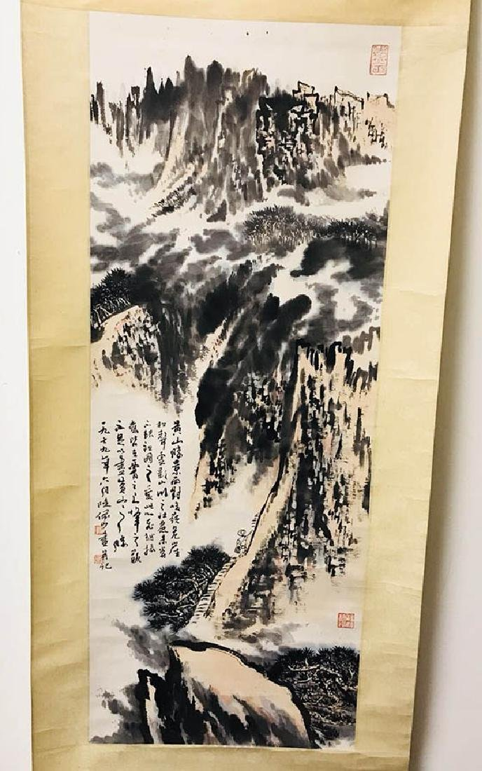 Authentic Landscape Painting By Lu Yan Shao