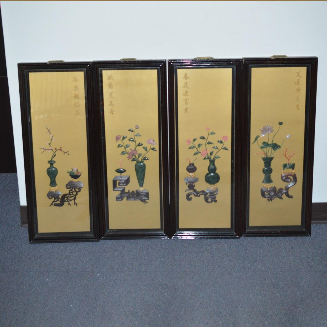 Set of Four Hanging Screen
