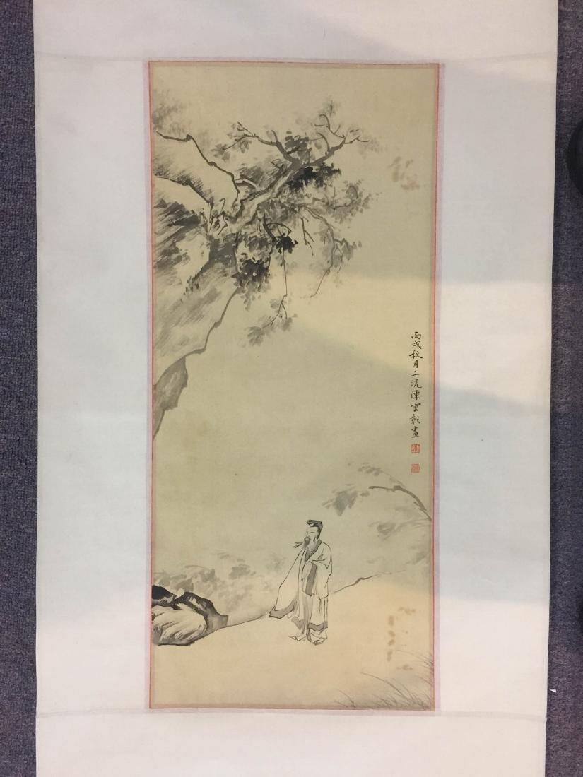 """Landscape Scroll Marked """"Chen Shao Mei"""""""