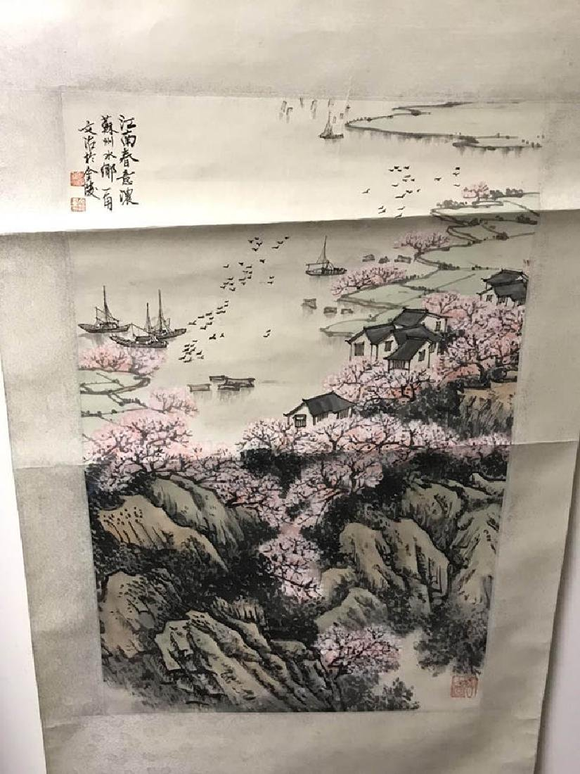 Song WenZhi Marked Zian Nain spring painting