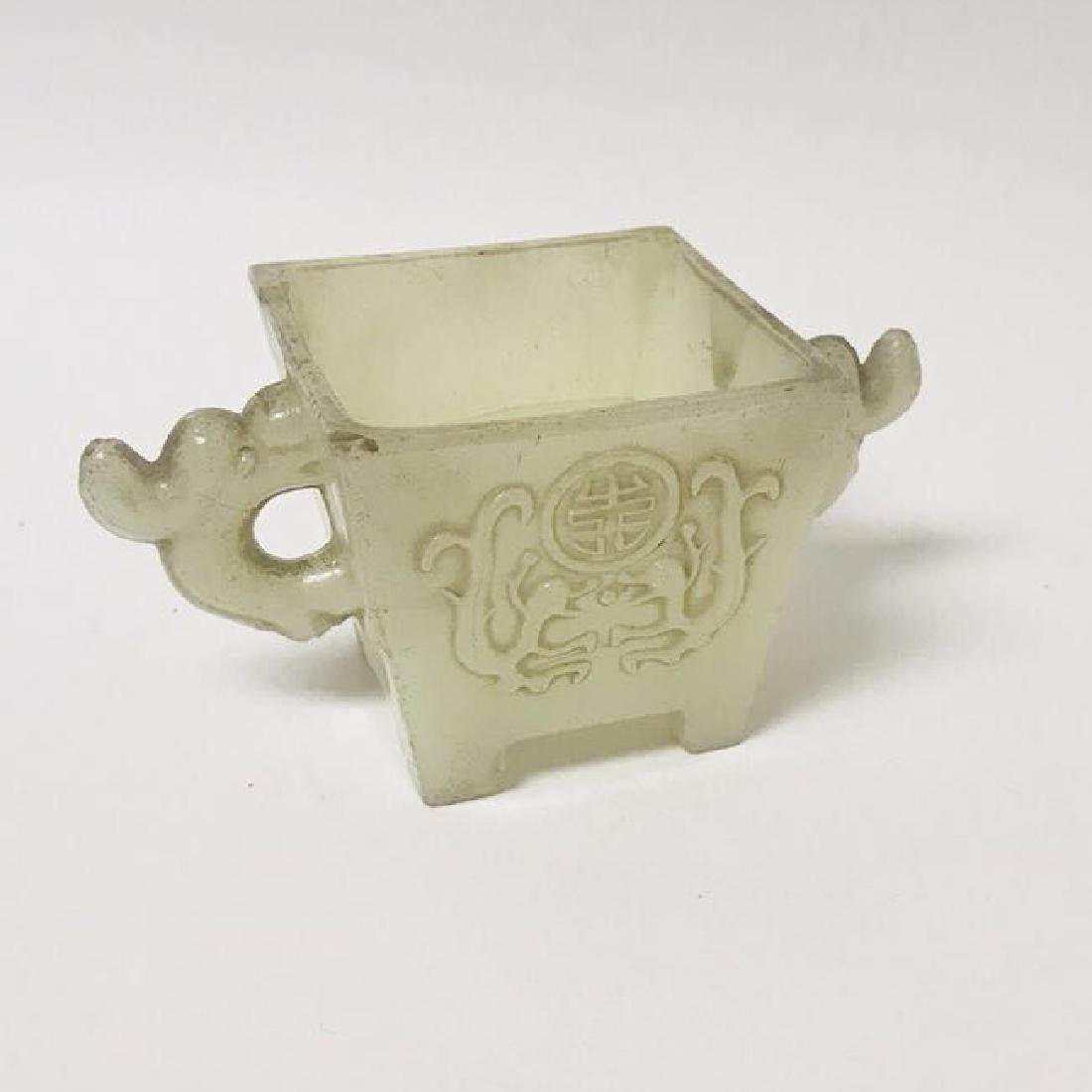 Liuli Dual ears Square cup