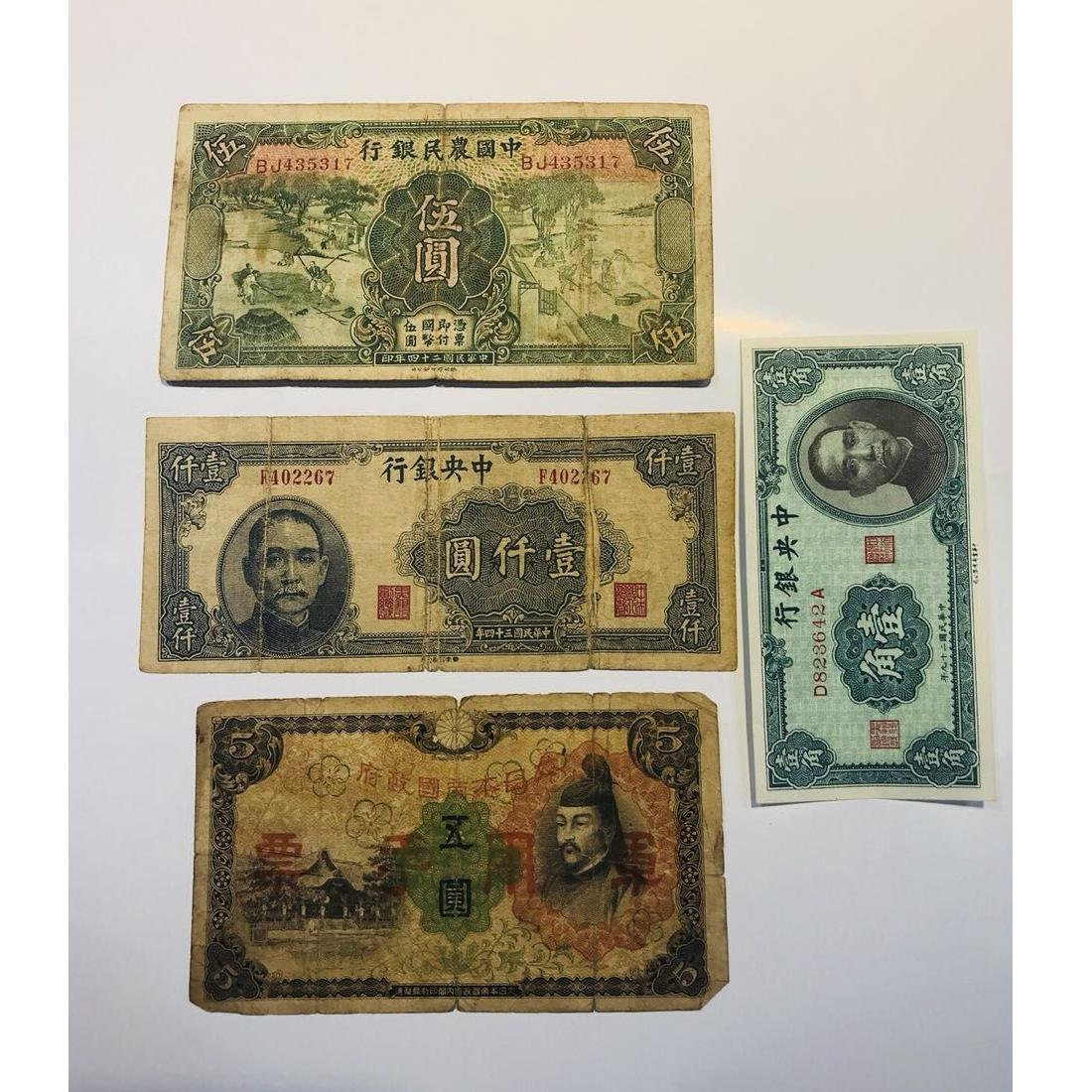 Four Old Paper Money
