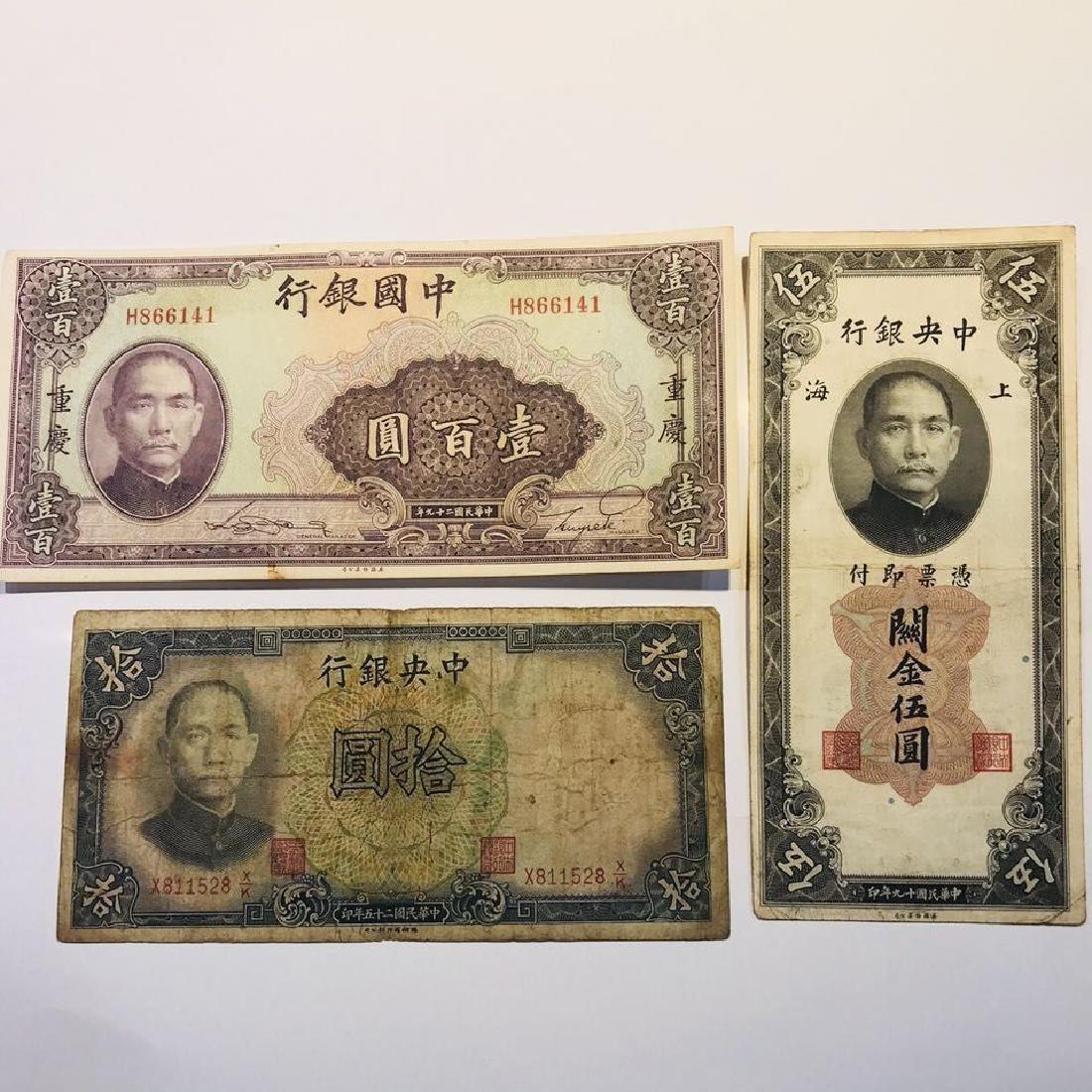 Three MingGuo Paper Money