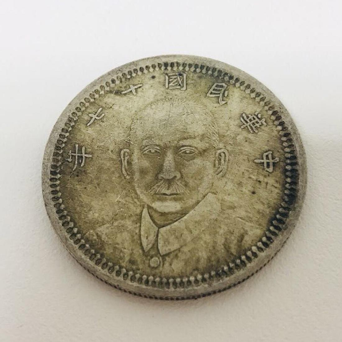 One Dollar silver coin Mark Ming Guo