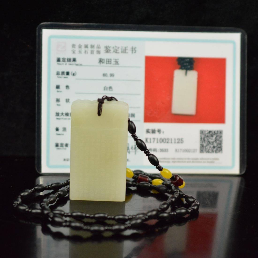 Certified Natural Hetian Jadeite Necklace