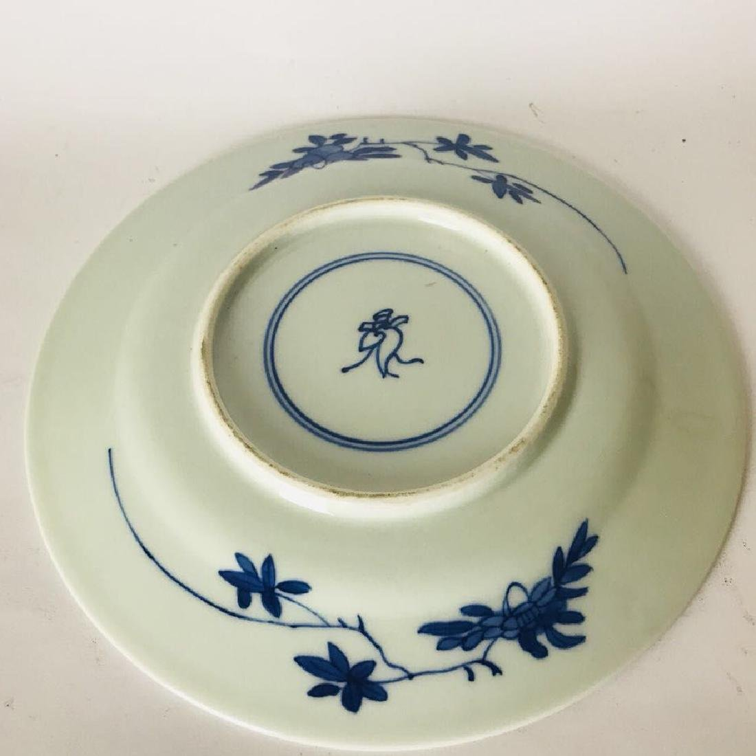 Blue and White Plate - 2