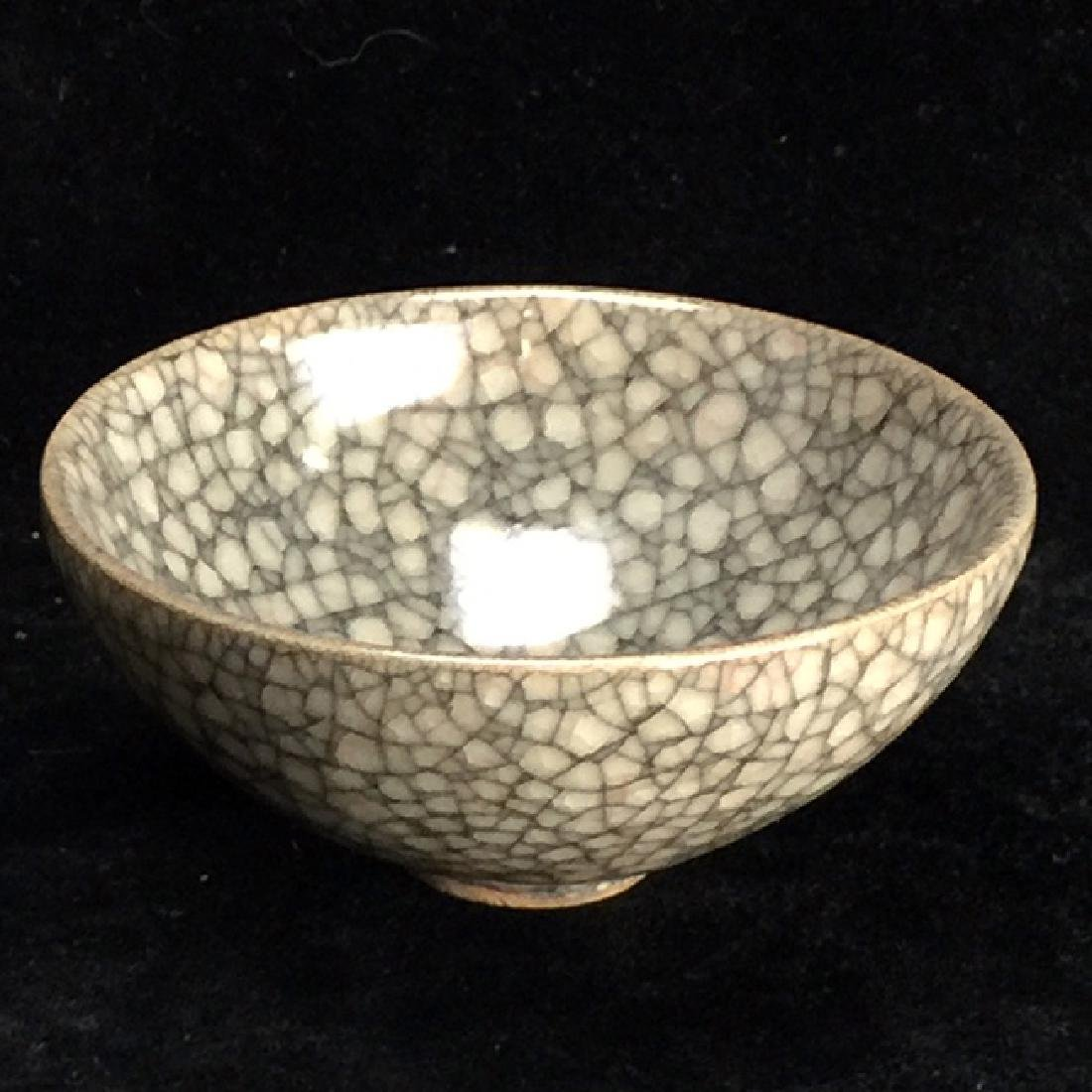 Ge Kiln Porcelain Bowl