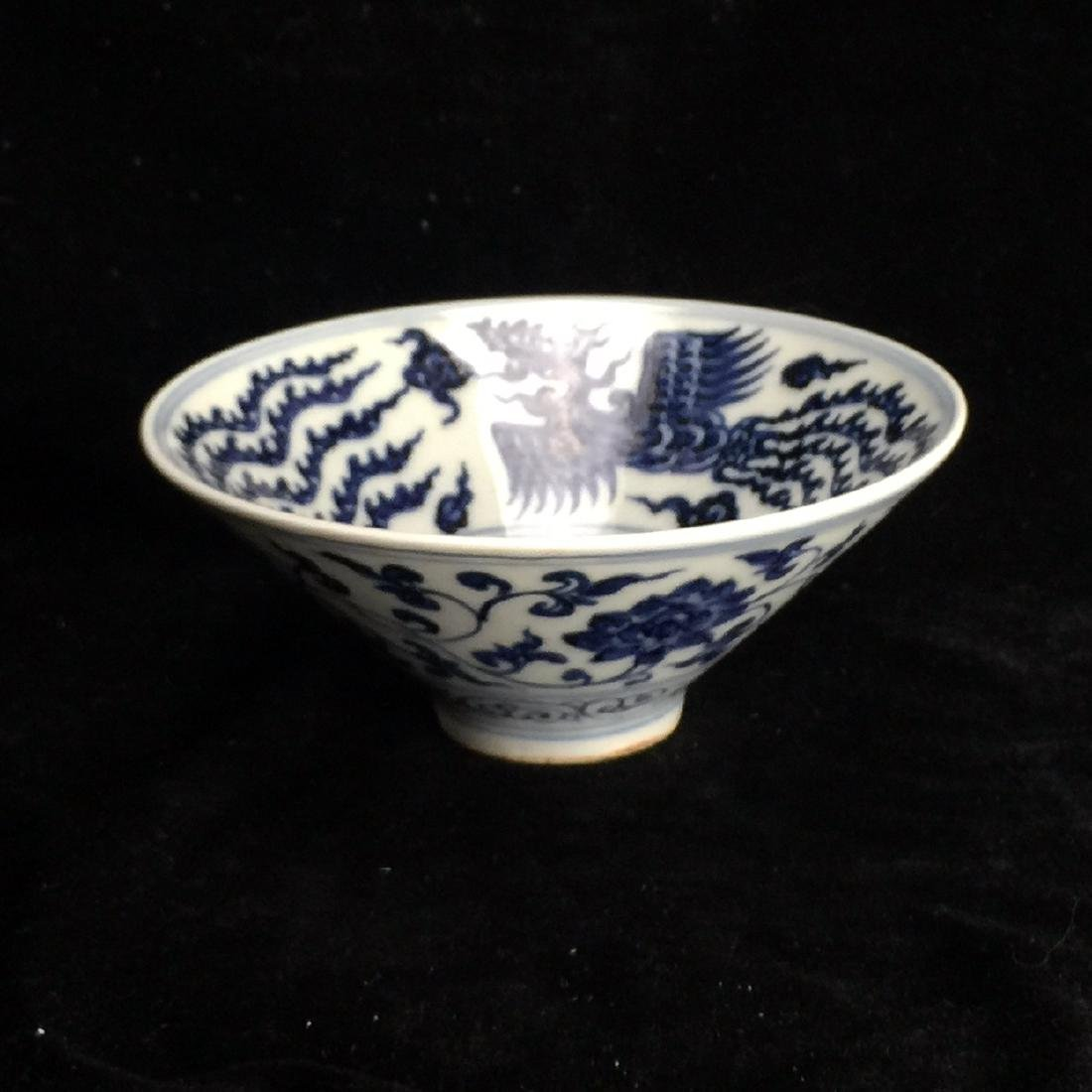 Blue and White Douli Bowl
