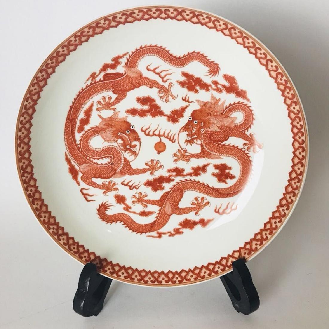 Red Underglazed dragon Porcelain Plate