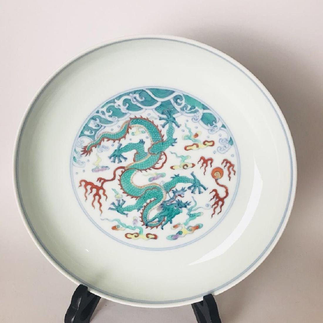 DouCai Porcelain Dragon Plate Mark Da Qing - 2