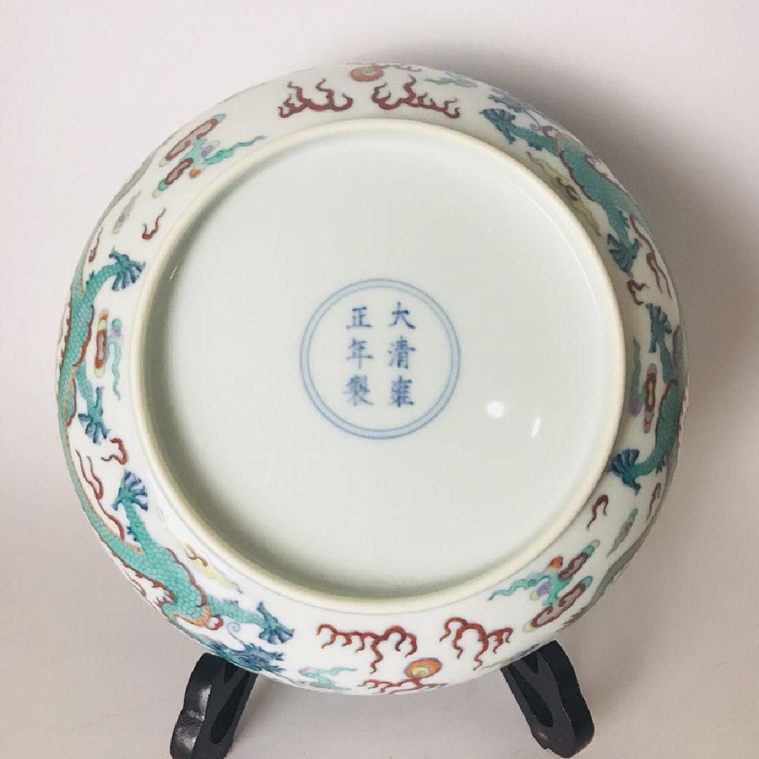 DouCai Porcelain Dragon Plate Mark Da Qing - 4
