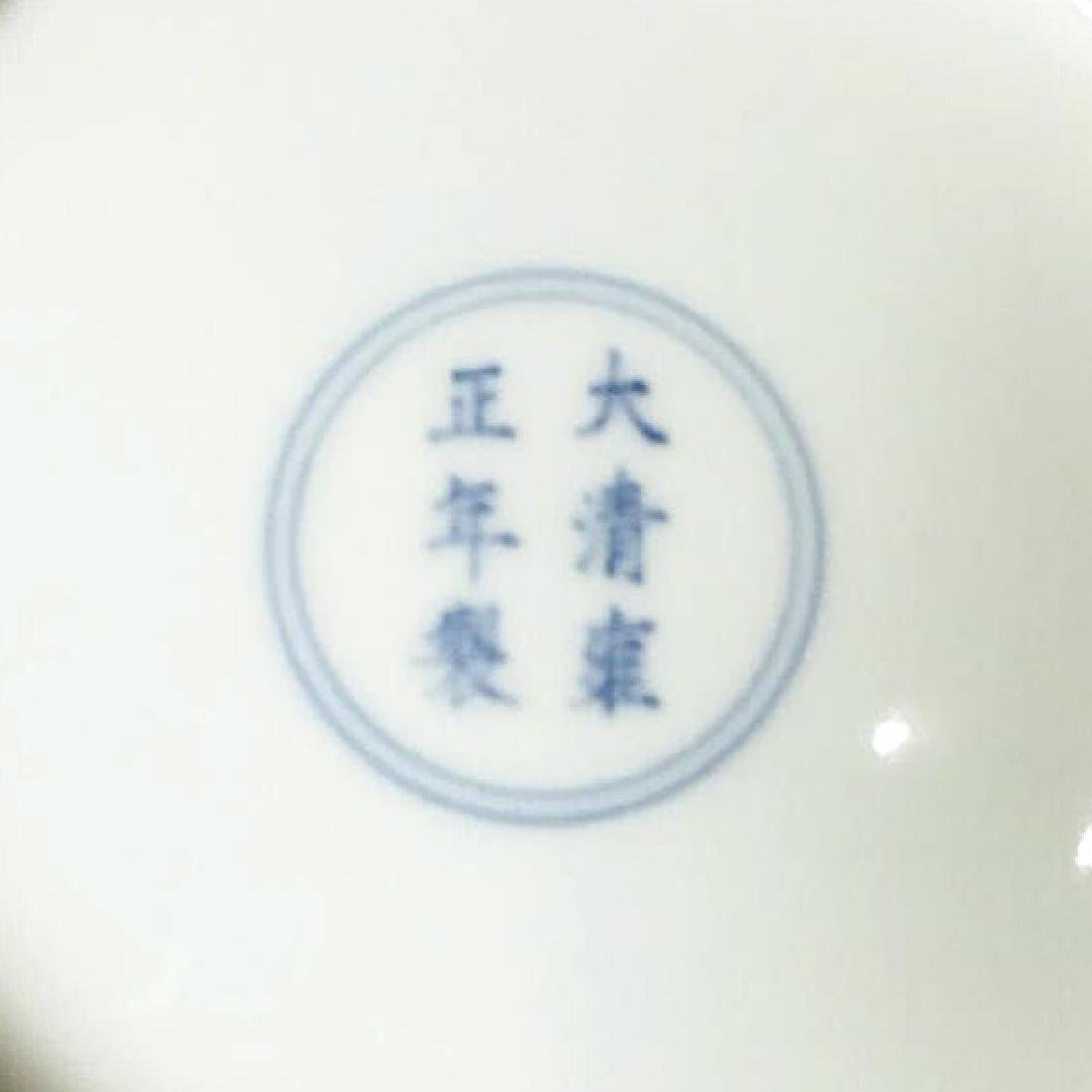 DouCai Porcelain Dragon Plate Mark Da Qing - 5