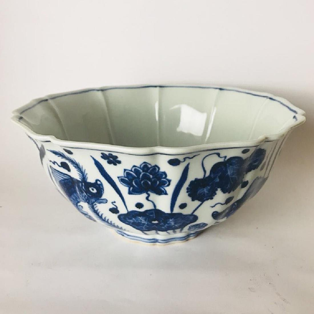 Blue and White Bowl Mark Da Ming