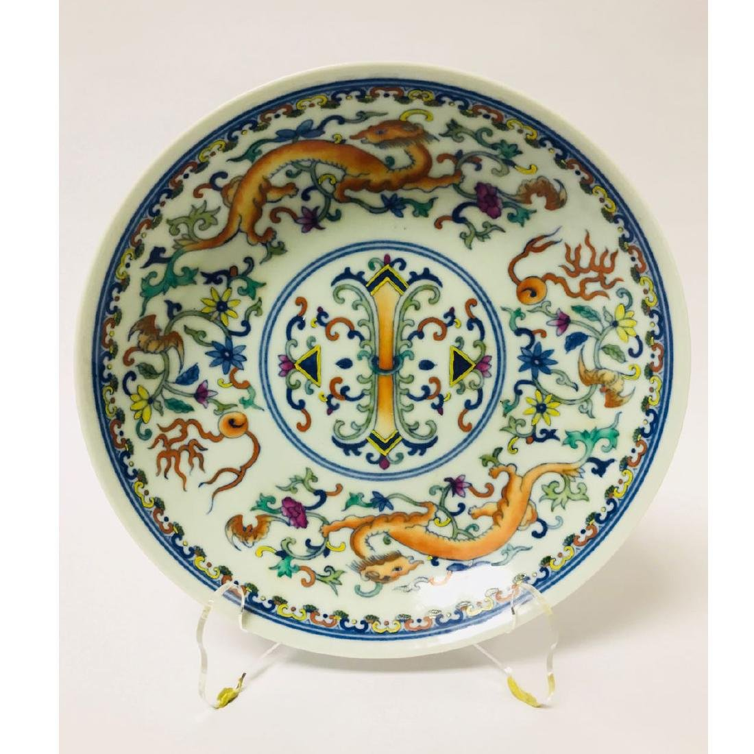 DouCai Porcelain Plate