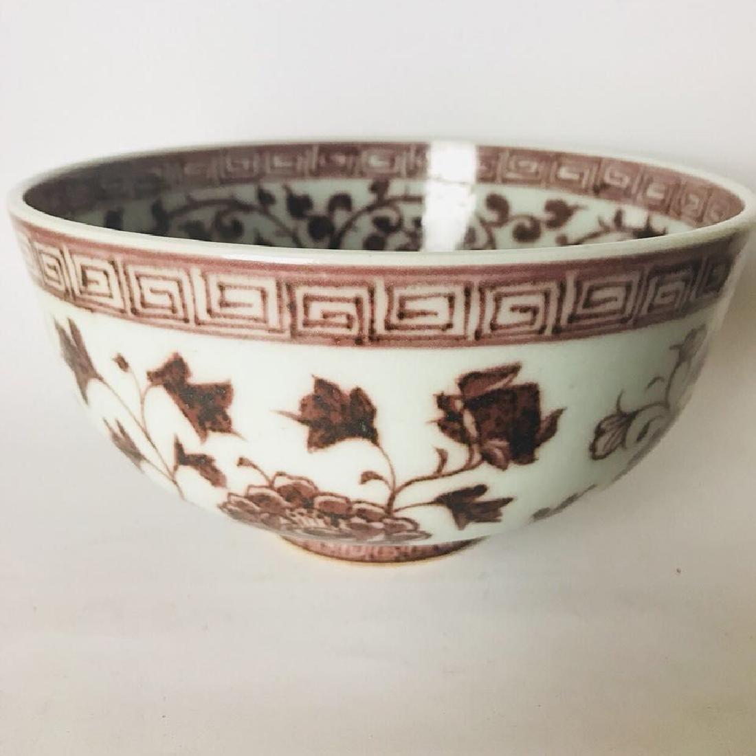 Red Underglazed Porcelain Bowl