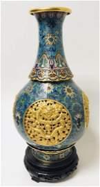 Certified Cloisonne Enamel Openwork Vase by Li Pei Qing