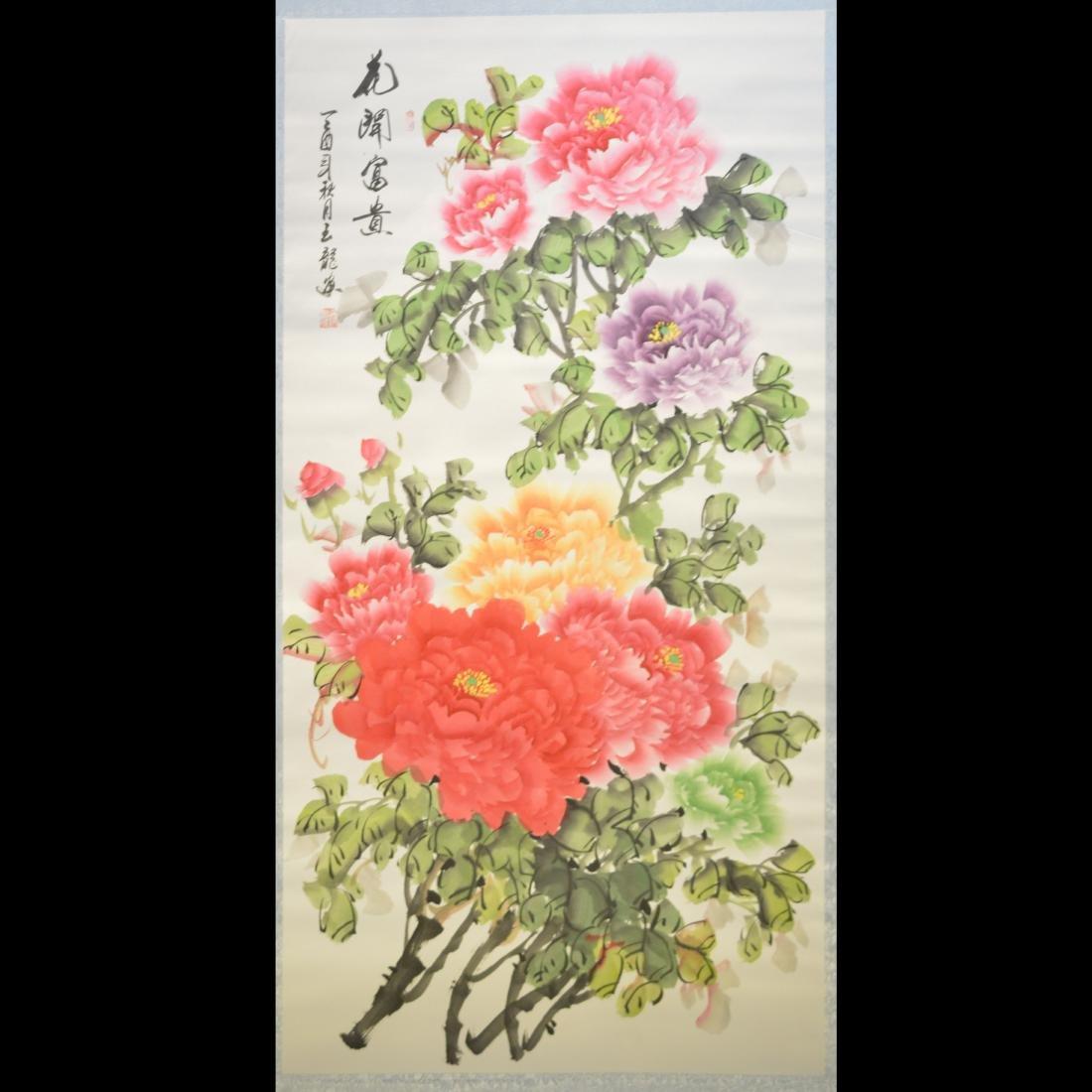Flower Blossom Painting