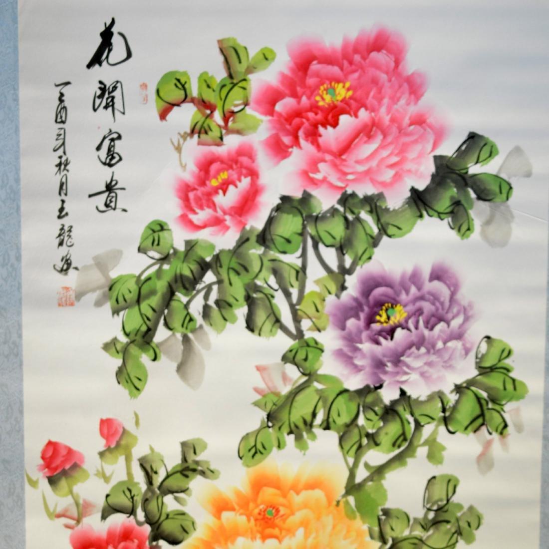 Flower Blossom Painting - 2