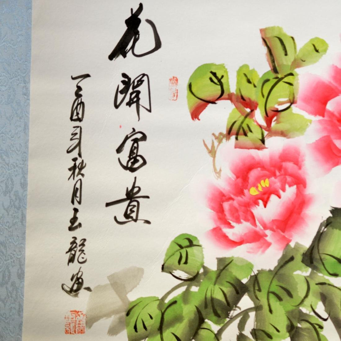 Flower Blossom Painting - 3