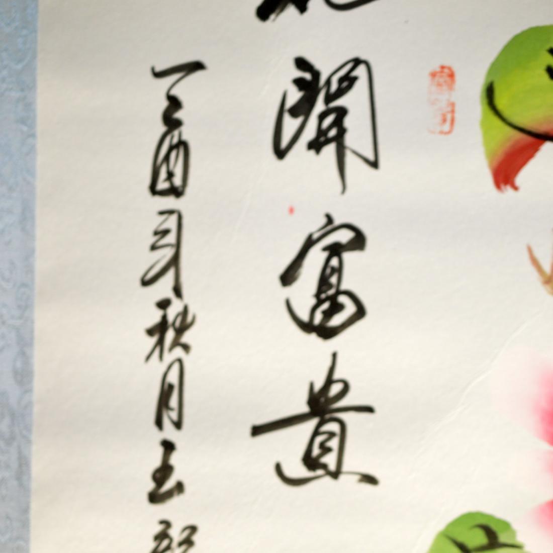 Flower Blossom Painting - 4