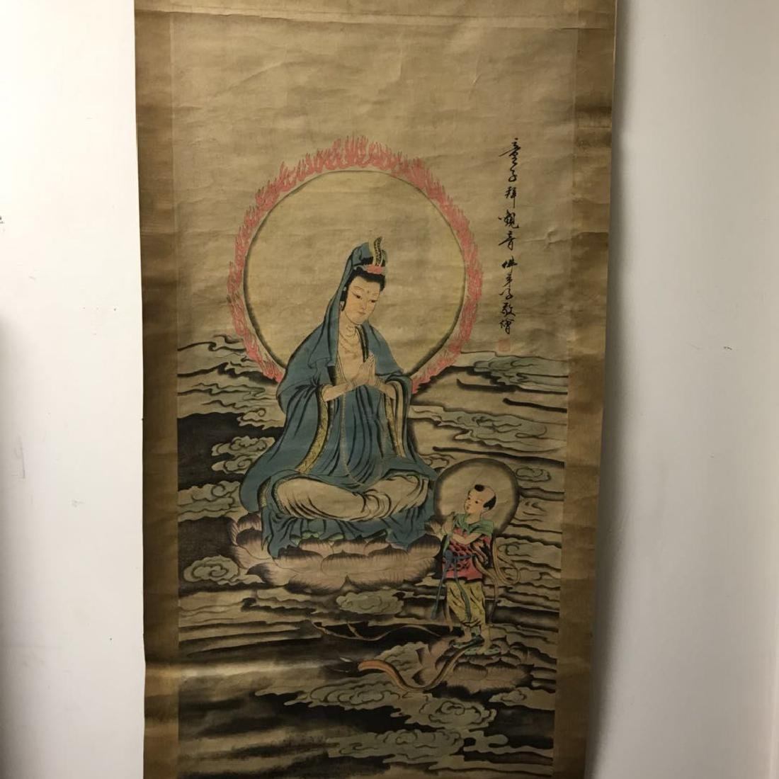 Scroll Painting: Meet GuanYin