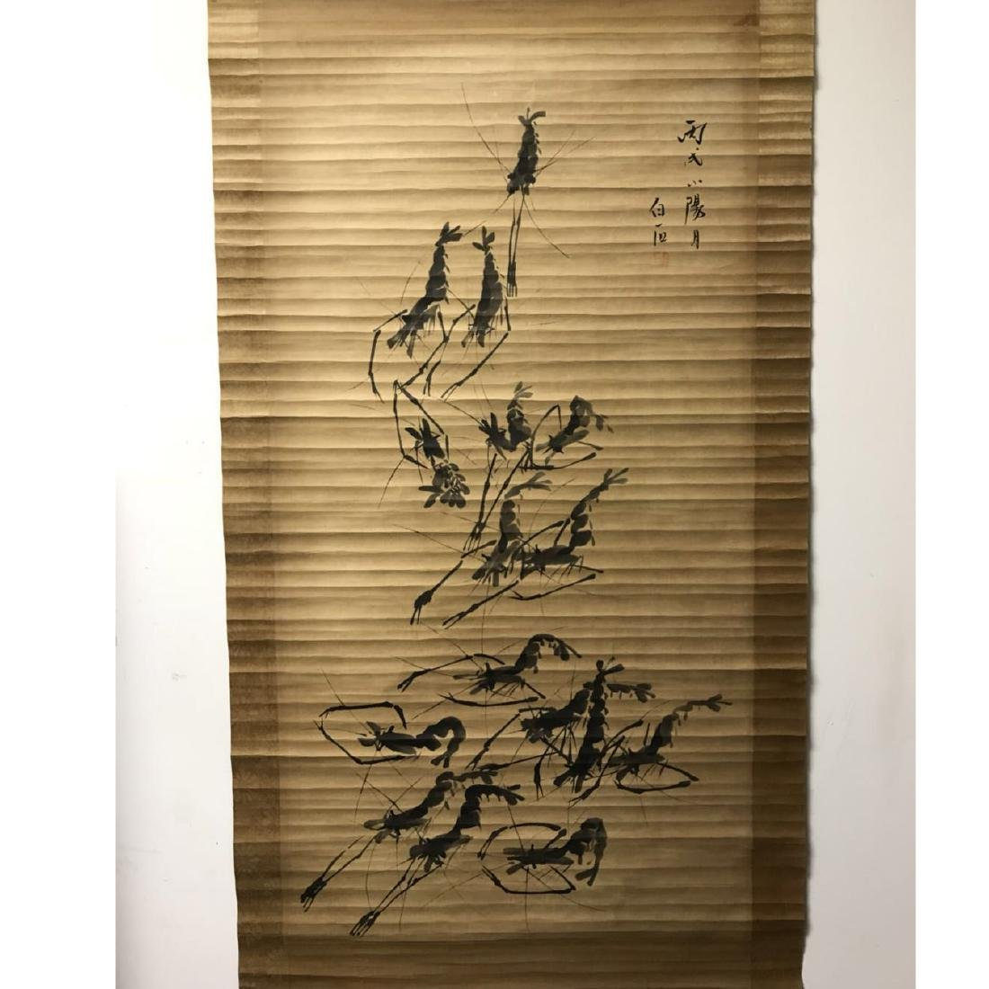 Scroll Painting: Playful Shrimps Mark Bai Shi