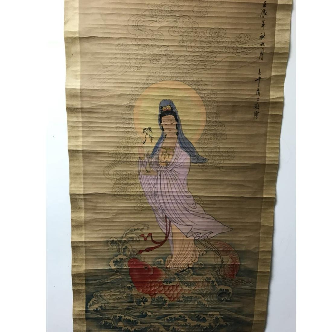 Scroll Painting: Guan Yin