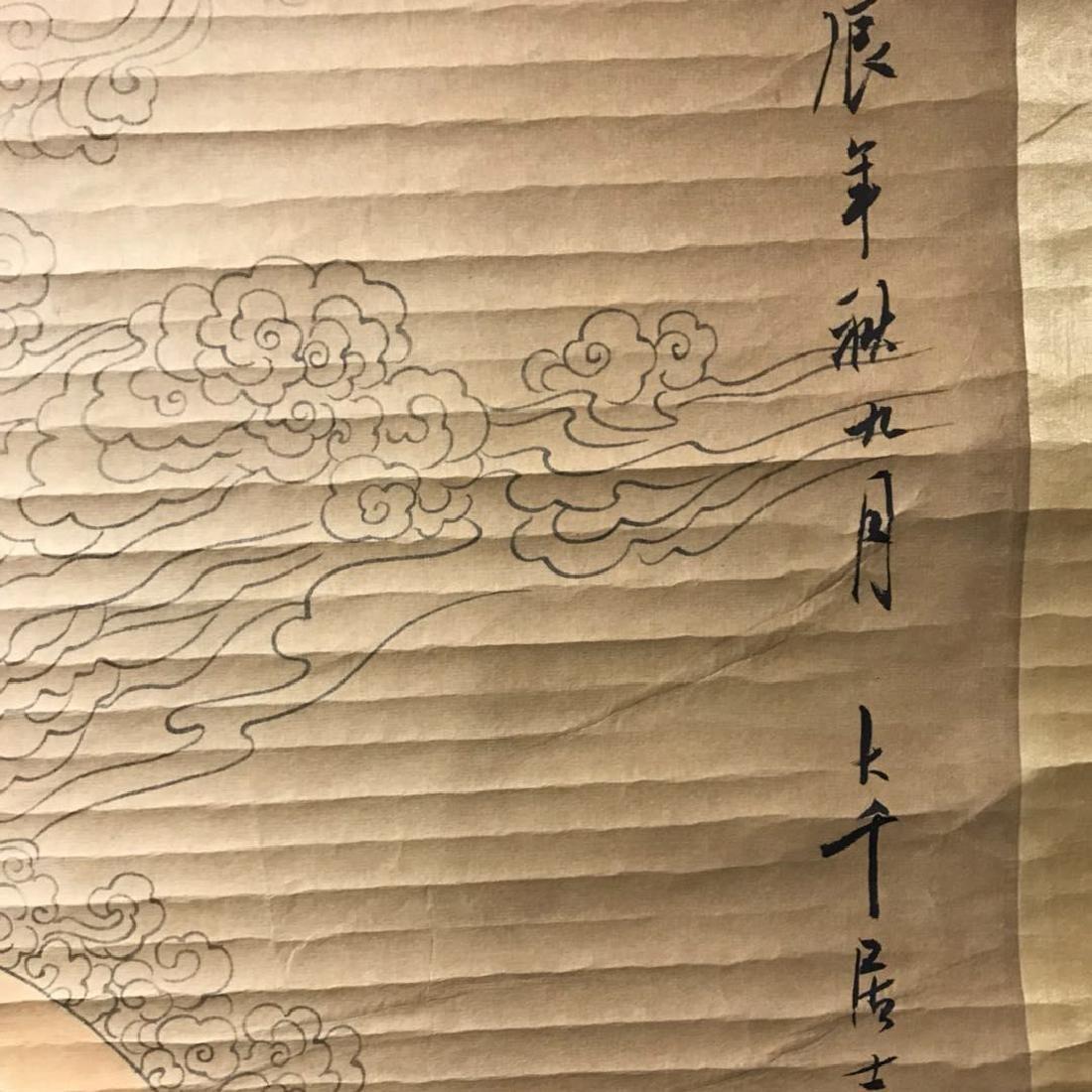 Scroll Painting: Guan Yin - 2