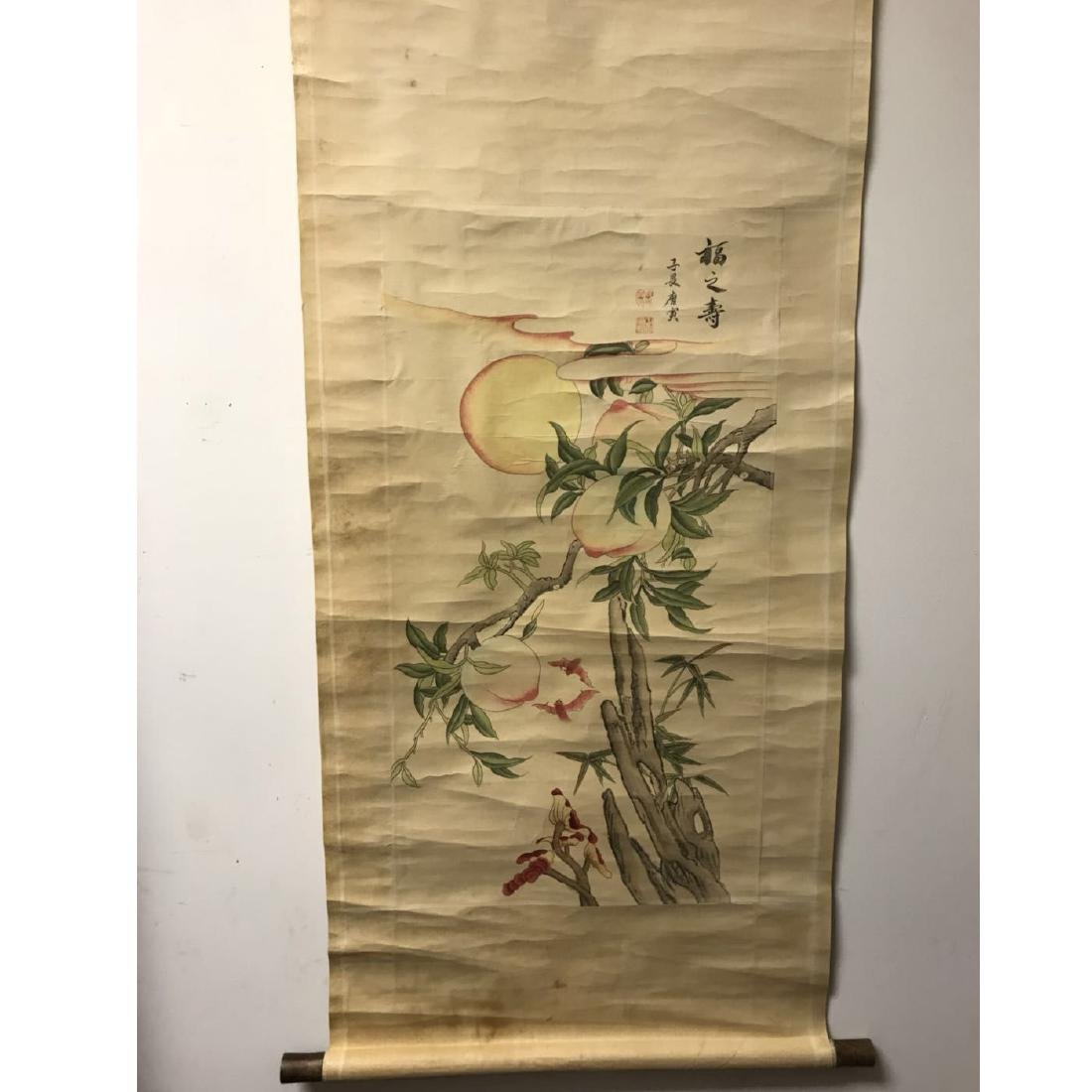Scroll Painting: Fu Ge Shou