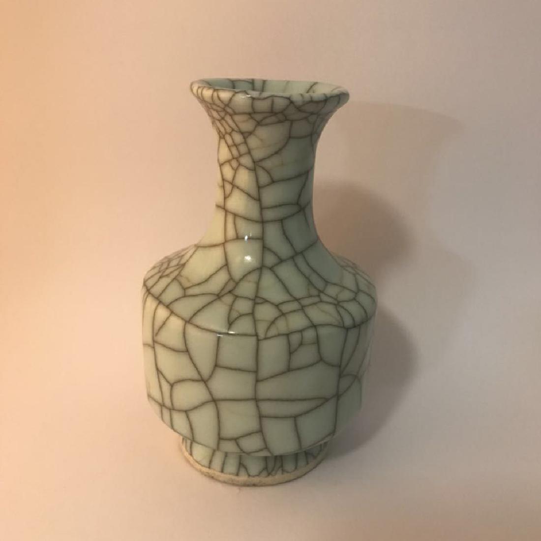 Ge Kiln Porcelain Vase