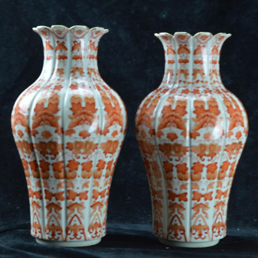Red Underglazed Porcelain Vase Pair with box