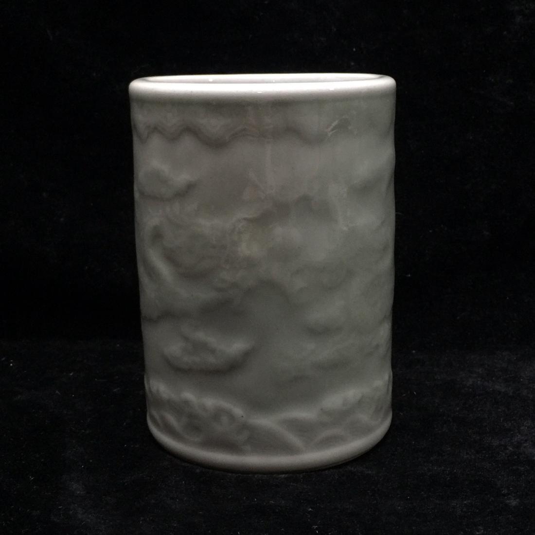 Ding Kiln Porcelain Brush Holder