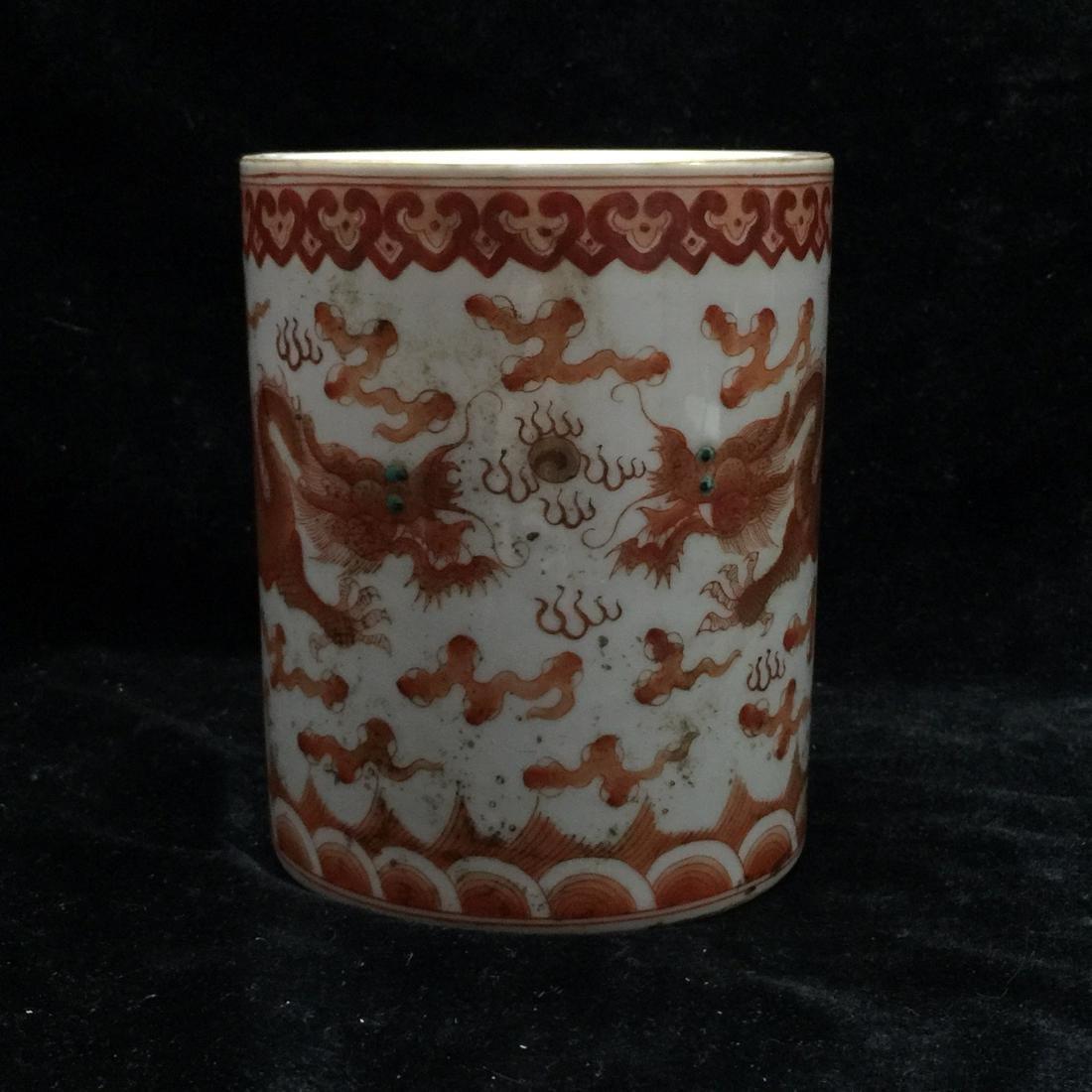 Red Underglazed Porcelain Brush holder