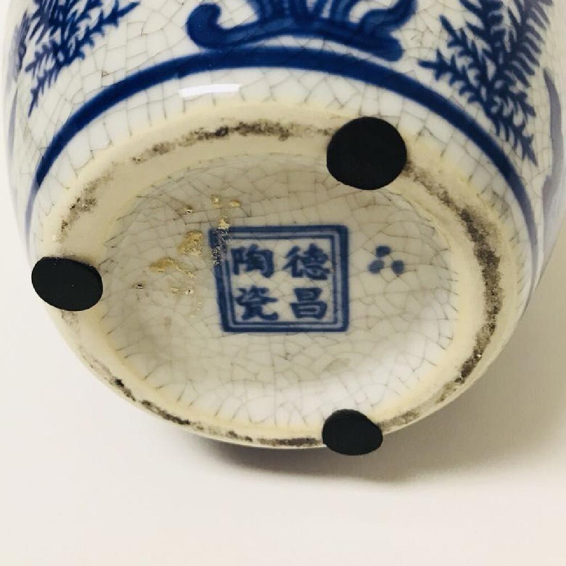 Blue and white Vase and Bone Style Vase - 4
