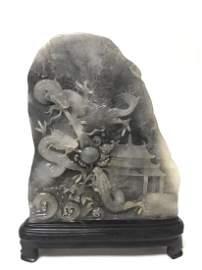 Shoushan Stone GaoSan Dong Stone