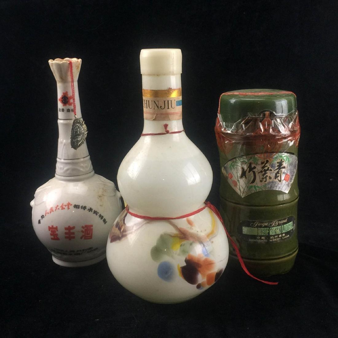 Three Old Chinese Liquor: Celebratory Liquor and Bamboo