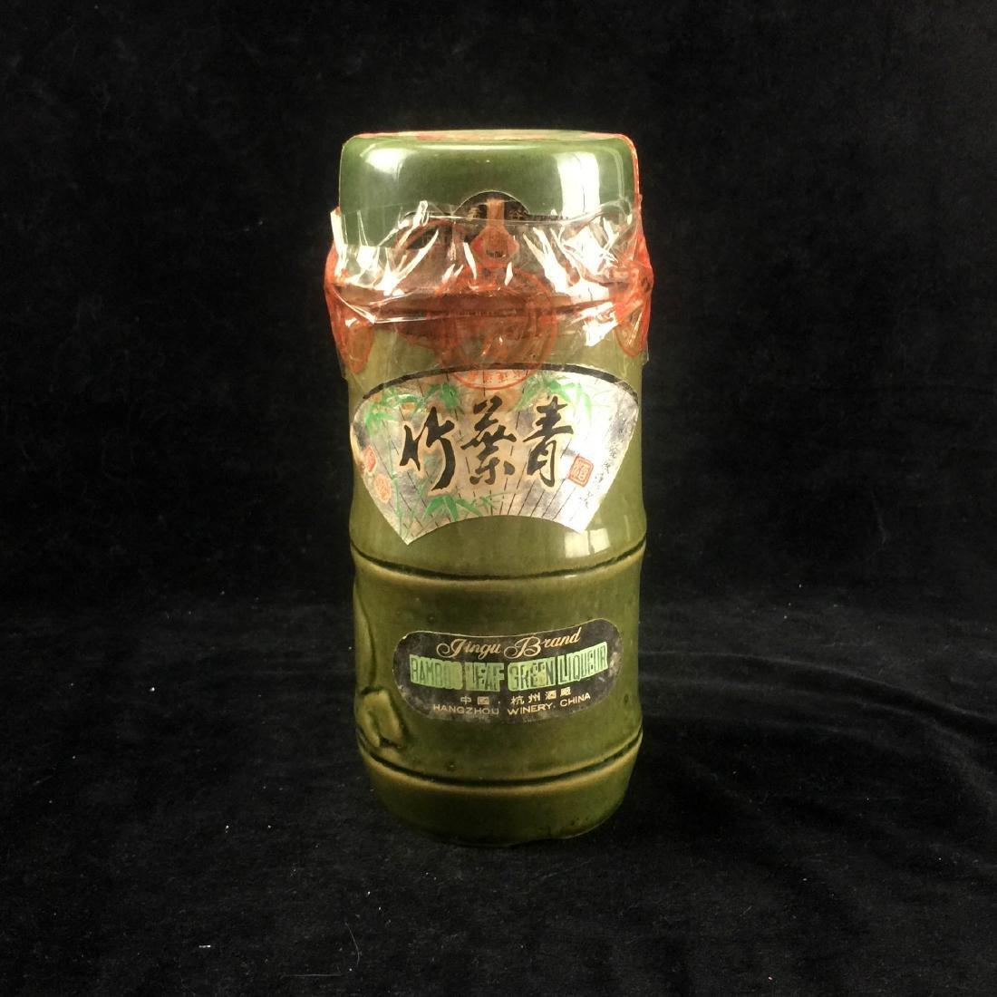 Three Old Chinese Liquor: Celebratory Liquor and Bamboo - 4