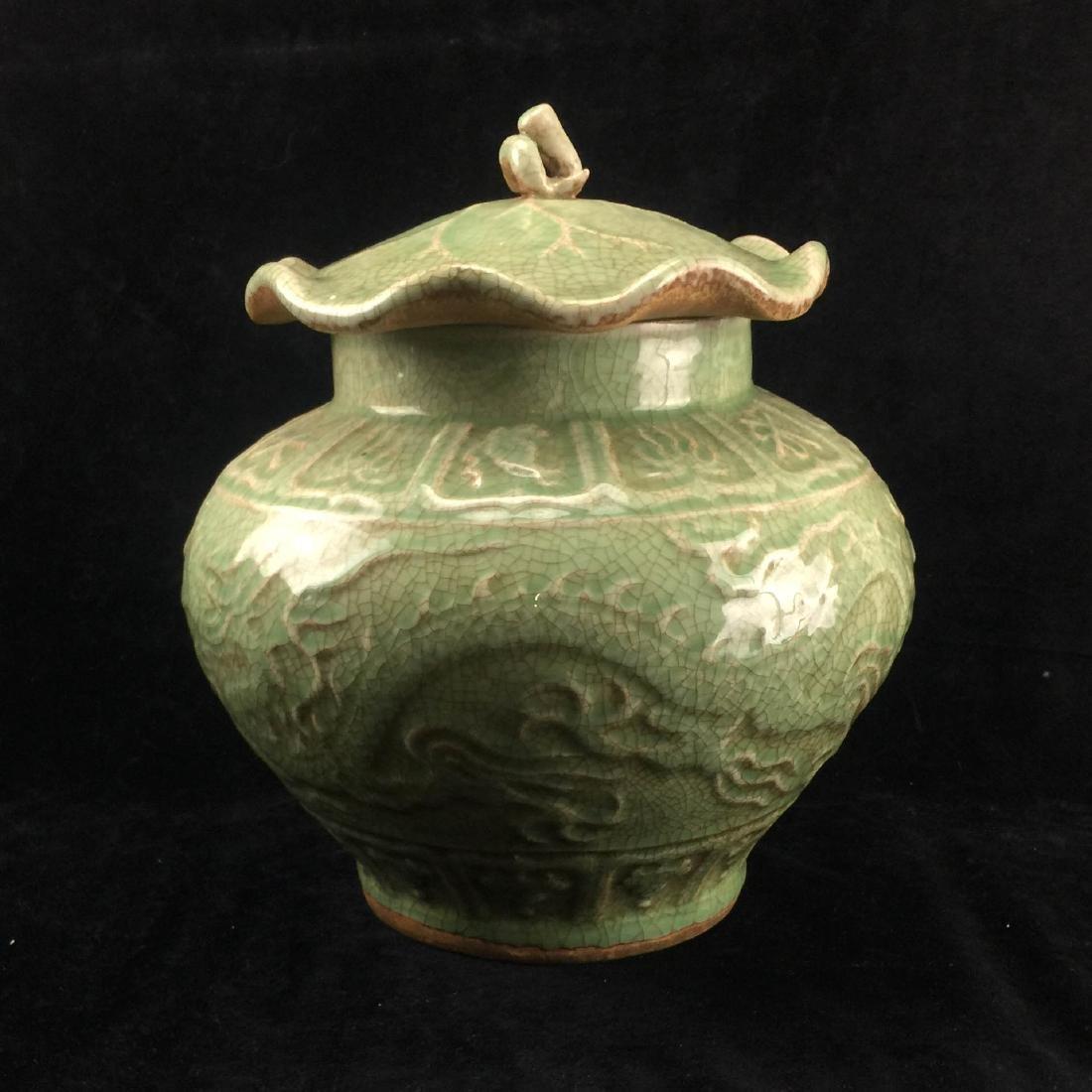 Long Quan Yao Large Porcelain Jar