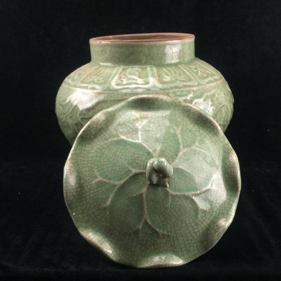 Long Quan Yao Large Porcelain Jar - 2