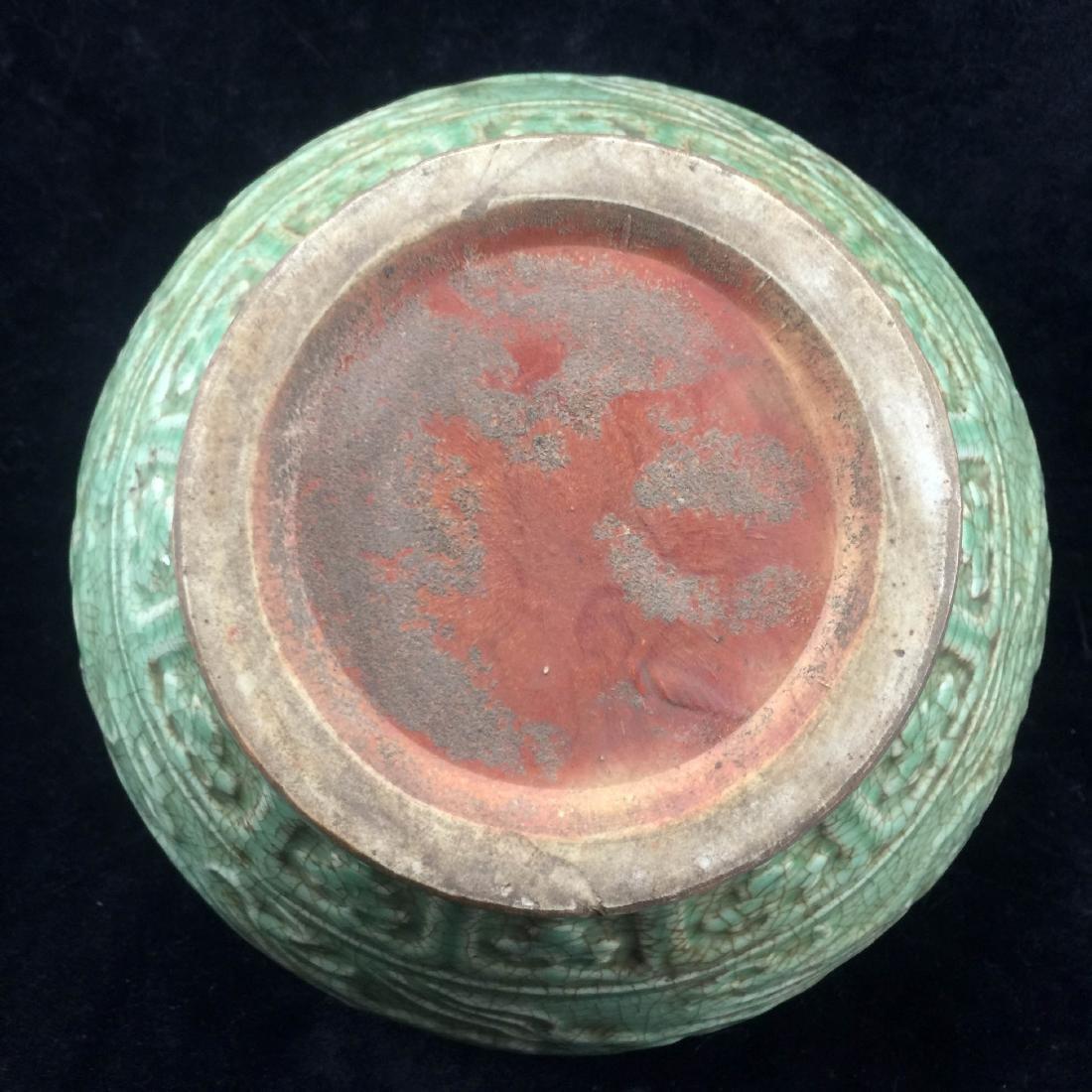 Long Quan Yao Large Porcelain Jar - 4